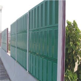 铝合金隔声屏障材料要求 铝合金隔声屏障