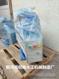 出水口检修间手电两用螺杆启闭机2×150KN QL型手电两用启闭机