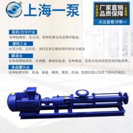 G20-1�P式螺�U泵系列