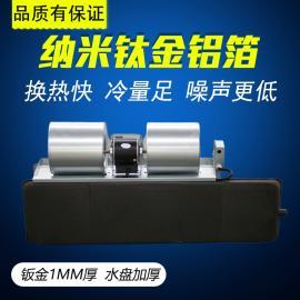 纳米钛金铝箔 钣金1mm厚 水盘加厚 FP-34卧式暗装风机盘管