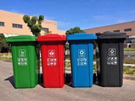 垃圾桶加工�S-加厚分�垃圾桶-�h保分�垃圾桶-�敉夥诸�垃圾桶