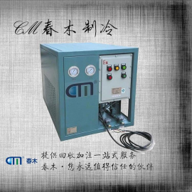 春木3匹大功率安全收氟机CMEP6000