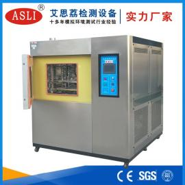 三箱式高低温冲击试验机艾思荔品牌