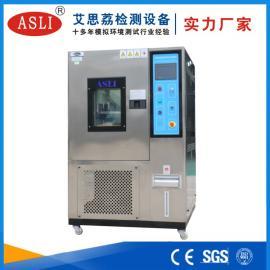 ASLI塑料�表箱�y�用恒�睾�裨��箱TH-80B