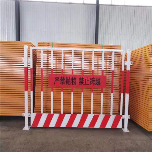 希望工地基坑防护栏 施工围挡防护栏