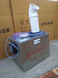 标养室加湿器