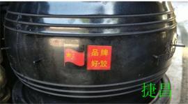 捷昌KXT100天然橡胶软接头安装方便结实耐用