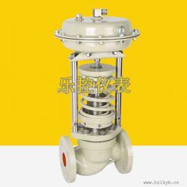 高温高压蒸汽减压阀ZZYPM-100B自力式压力调节阀