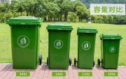 120L240L升带轮子垃圾桶-脚踏垃圾桶果皮箱-垃圾桶生产公司