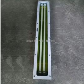 BHY防爆洁净荧光灯2X18W双管LED防爆净化灯T8灯管