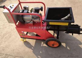 德仕达 小型 水泥砂浆喷涂机 新红机械