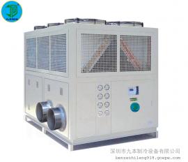低温零下40度工业冷风机,低温零下�400℃工业冷风机