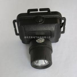 防爆微型头灯BJQ5106ALED 固态防水充电式安全帽照明灯