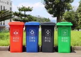 户外垃圾桶果皮箱-社区垃圾分类桶-分类垃圾桶加工商
