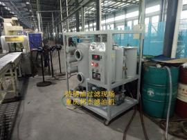 防锈油滤油机