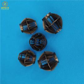 悬浮酸雾废气净化塔用多面空心球 PP聚丙烯水处理空心球填料
