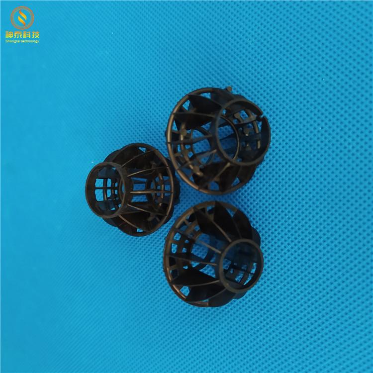 38/50mm水处理过滤多面空心球填料 废气净化塔空心球填料