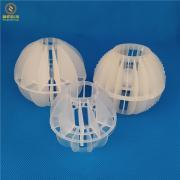 脱硫塔用50mm多面空心球 废气洗涤喷淋塔填料多面空心球