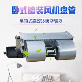 10进10出换热快 纯铜管 品牌电机 FP-170超薄卧式暗装风机盘管