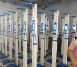 带打印折叠便携HW-700Z电子身高体重秤