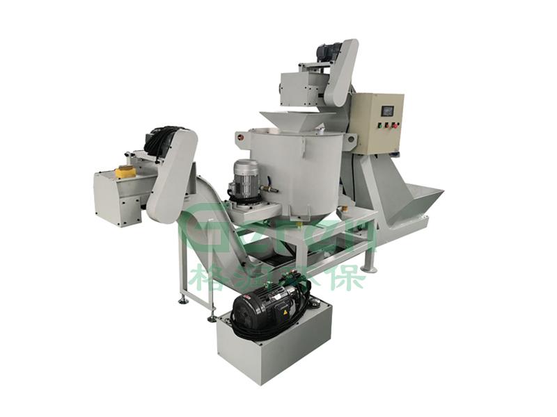 链板输送机 刮板排屑机 非标设计定做输送设备