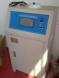 水泥细度负压筛析仪工厂发货,负压筛析仪说明书