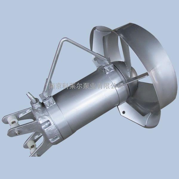 珂莱尔QJB0.75/8潜水搅拌机 污泥潜水搅拌器