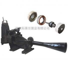 珂莱尔QSB0.75自吸式射流曝气机 沉水式曝气机 曝气机 潜水