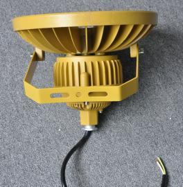 BLD防爆免维护LED照明灯300W集成式防爆投光泛光灯