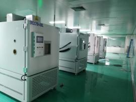 高低温冷热冲击试验机锂电池高低温测试仪器电话