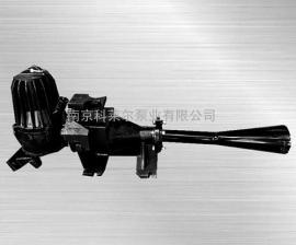 QSB4潜水射流曝气机,自吸式潜水曝气机,射流式曝气机
