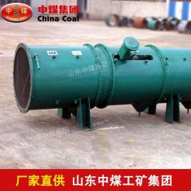 ZHONGMEI 工作条件,畅销 除尘矿用风机