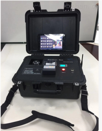 Handset Gas 2000手持式尾气分析仪