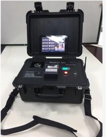 Handset Gas 2000手持式尾气分析仪 汽柴油两用