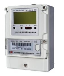 威胜DDZY719单相远程费控智能电能表