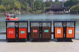 高档垃圾桶果皮箱-酒店精品果皮箱-乡镇社区环卫垃圾桶