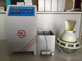 混凝土标养室自动控制设备