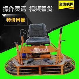 混凝土地面磨光机 汽油电动手扶抹光机