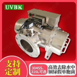 UVBK中压杀菌器 紫外线消毒器304不锈钢 楼宇大厦水处理专用1000W