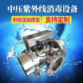 UVBK�⒕�器 污水�理管道式水箱自��消毒器 中�鹤贤饩��⒕�器 泳池用水�⒕�