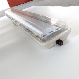 带蓄电池LED防爆防腐荧光灯18W日光灯