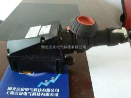 ZXF8575-16/220V三芯防爆插座插头