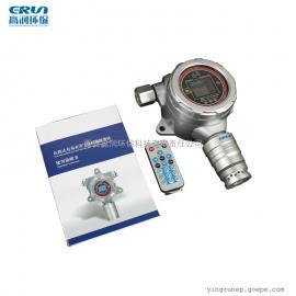 硫化氢在线气体检测仪 固定式气体检测仪