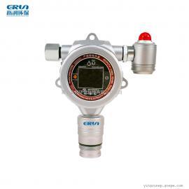 在线气体检测仪 固定式VOCS浓度检测仪