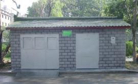 垃圾房生产制造-垃圾房加工厂-垃圾分类亭生产定做-垃圾房企业