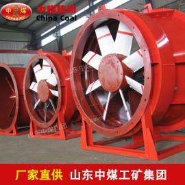 ZHONGMEI 节能通风机畅销 K40型矿用节能通风机