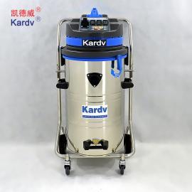 凯德威工业吸尘器DL-3078B单相吸尘吸水机