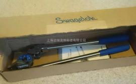 MS-HTB-10M弯管器-美国Swagelok世伟洛克现货