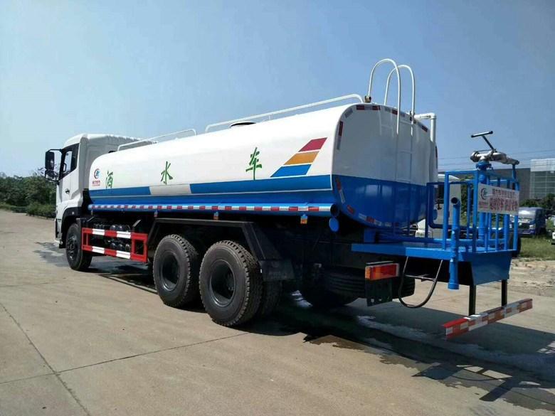 国五-高端东风天龙18吨洒水车