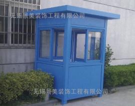 铝塑板岗亭-铝塑板移动岗亭-铝塑板岗亭定制